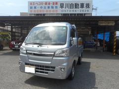 ハイゼットトラックジャンボ 3方開 4WD ETC オートマ