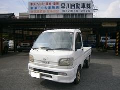 ハイゼットトラックスペシャル  3方開 4WD エアコン