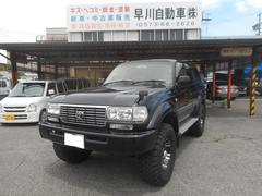 ランドクルーザー80VXリミテッド 4WD リフトアップ車