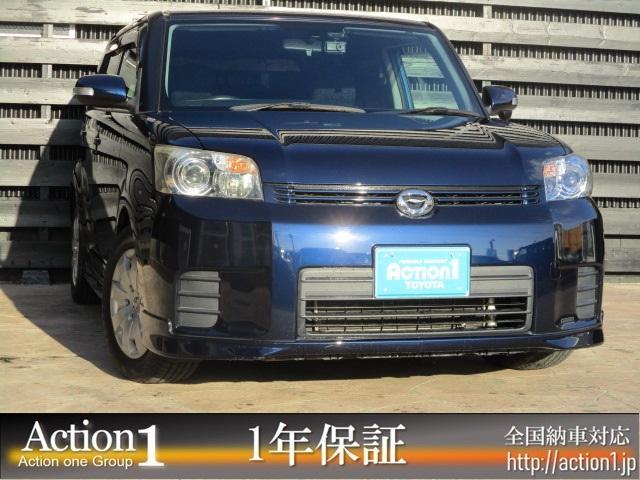 トヨタ 1.5G エアロツアラー 1年保証 純正HDDナビ ETC