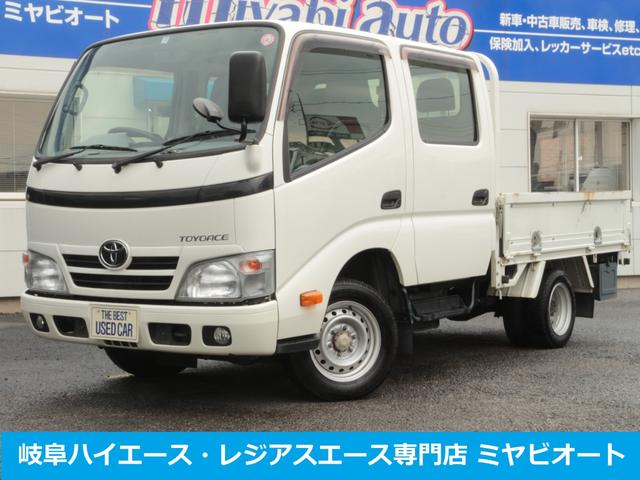 トヨタ トヨエース Wキャブロングジャストロー 4D 3.0DT Wタイヤ
