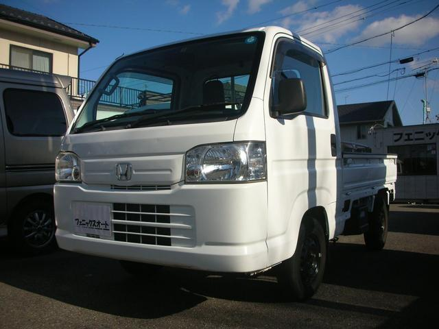 「ホンダ」「アクティトラック」「トラック」「愛知県」の中古車
