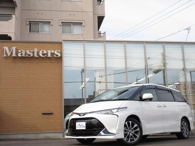 トヨタ アエラス スマート特別仕様車 10インチナビ レザー調シート