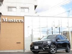 BMW X1xDrive 20i xライン インテリセーフ 純正ナビ