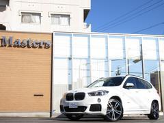 BMW X1xDrive18d Mスポーツ インテリセーフ Pバックドア