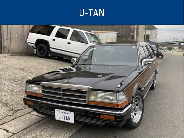「日産」「グロリアワゴン」「ステーションワゴン」「愛知県」の中古車