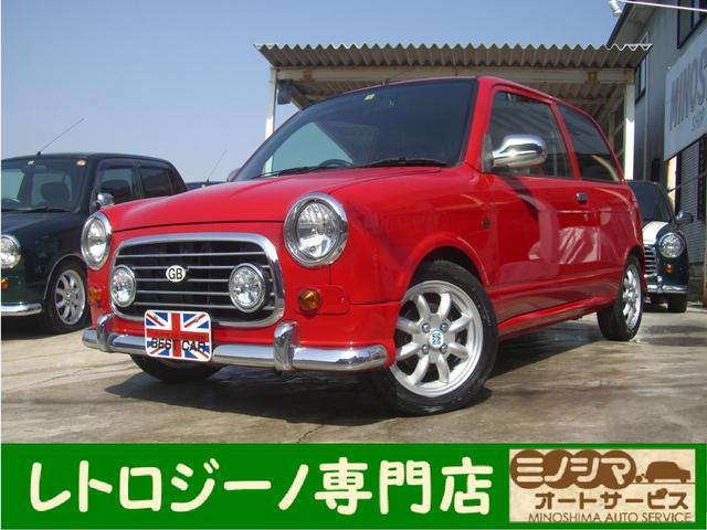 ダイハツ ジーノS 5速MT 4WD ローダウン 新品シートカバー