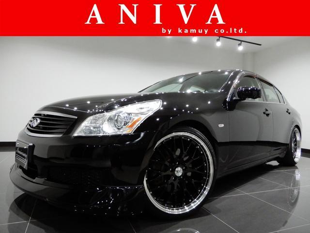 日産 250GTタイプP黒革HDD新品車高調新品20AW新品エアロ
