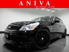 スカイライン250GT黒内装HDD新品車高調新品20AW新品エアロ1オナ