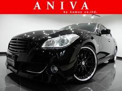 フーガ250GT タイプP 黒革エアーシートLD新品21AWエアロ