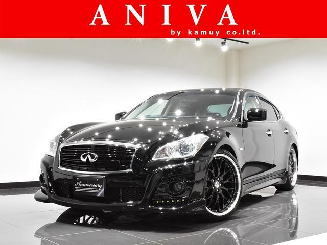 日産 250GTインパルTypeフルエアロ新品車高調21AW黒内装