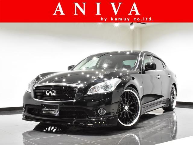 日産 250GT 新品車高調 新品21AW 新品フルエアロ 黒内装
