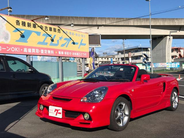TOYOTA MR-S