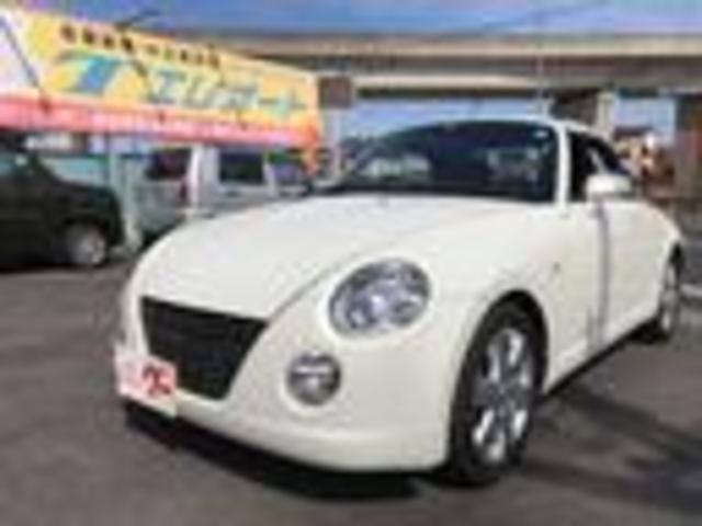 「ダイハツ」「コペン」「オープンカー」「岐阜県」の中古車