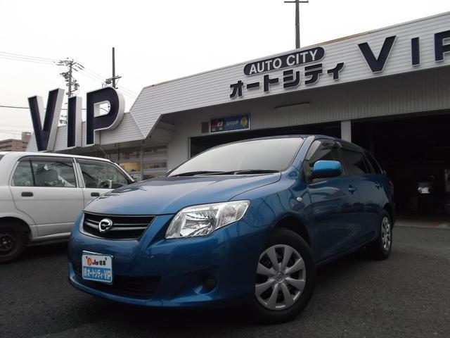 トヨタ 1.5X Gエディション ナビ・TV ETC スマートキー