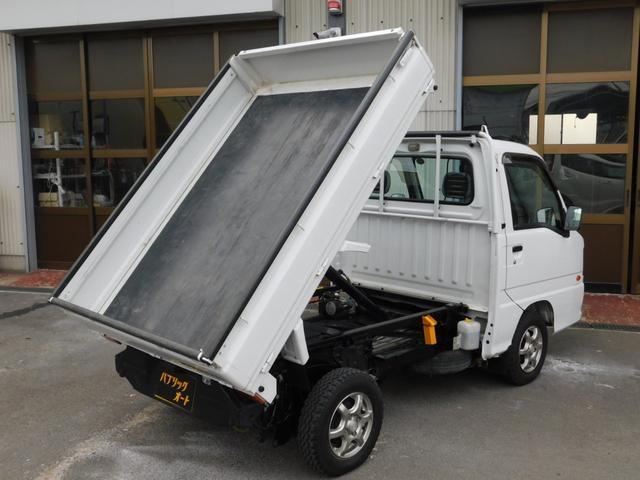 スバル ベースグレード ダンプ 4WD 3方開