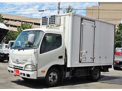 ダイナトラック低温冷蔵冷凍車