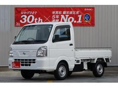 NT100クリッパートラックDX 5速MT エアコン パワステ CDチューナー