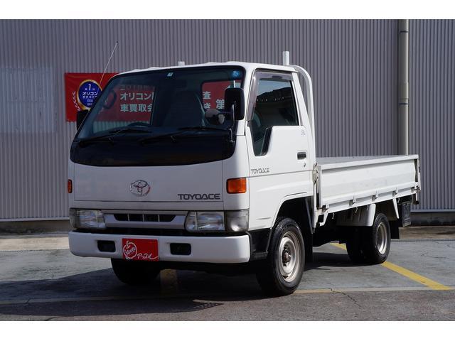 トヨタ ジャストロー ・タイミングチェーン・最大積載量1250Kg