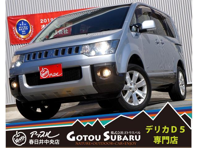 三菱 GパワーPkg/4WD/両側電動/ナビ地デジ/オートクルーズ