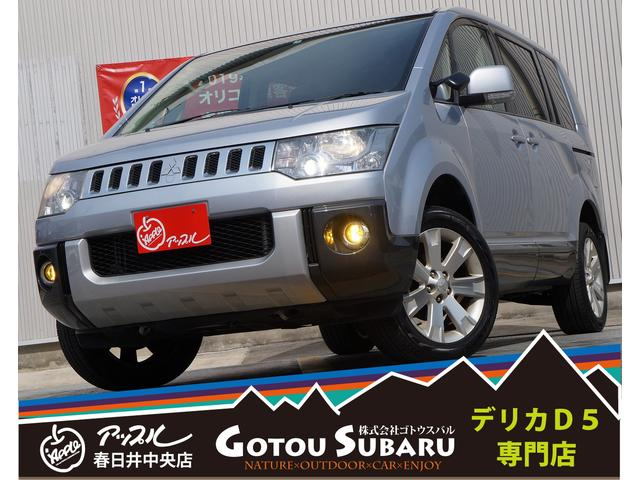 三菱 GパワーPkg4WD/両側電動/アルパイン後席モニタ&ナビ