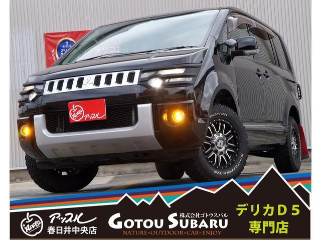 三菱 GパワーPkg4WD/7人/両側電動/アルパイン後席モニタ