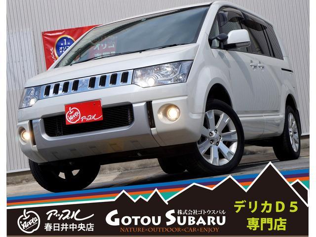 三菱 GパワーPkg/4WD/7人乗/両側電動/アルパインナビ