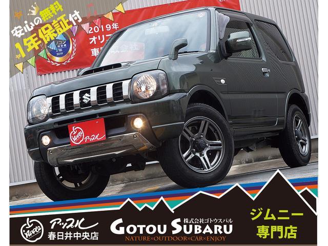 スズキ ランドベンチャー/4WD/無料1年保証/ナビ・地デジ/ETC