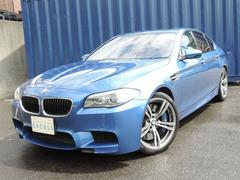 BMWM5 HDDナビ フルセグ ブラックレザー サンルーフ