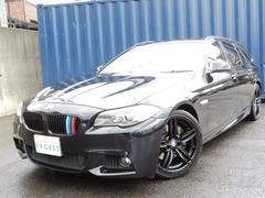 BMW535iツーリング Mスポーツパッケージ ブラウンレザー