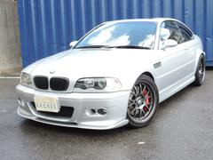 BMWM3 SMGII CSLプログラミング ブレンボ ニーズAW