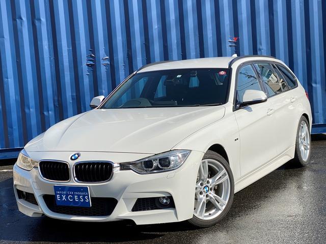 BMW 328iツーリング Mスポーツ 純正ナビ・フルセグ・TVキャンセラー・Bカメラ・パワーシート・パドルシフト・パワーバックドア・コンフォートアクセス・ドライブレコーダー・HID・ETC