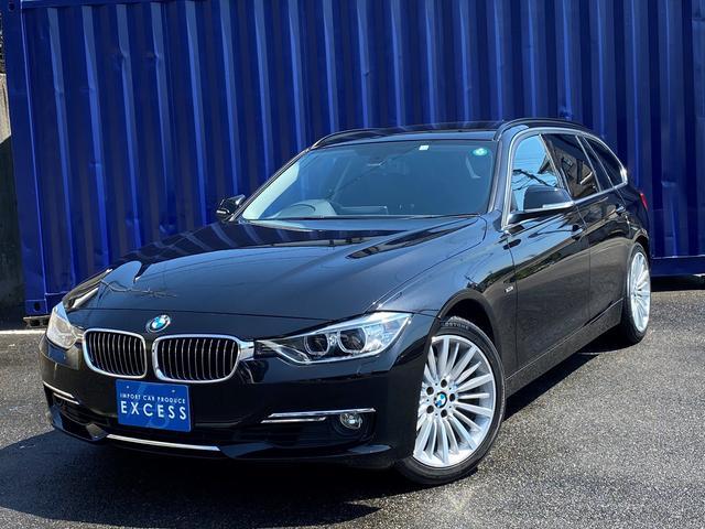 BMW 3シリーズ 328iツーリング ラグジュアリー 純正ナビ・地デジ・Bカメラ・ブラックレザーシート・シートヒーター・パワーバックドア・HID・ミラー型ETC・コンフォートアクセス