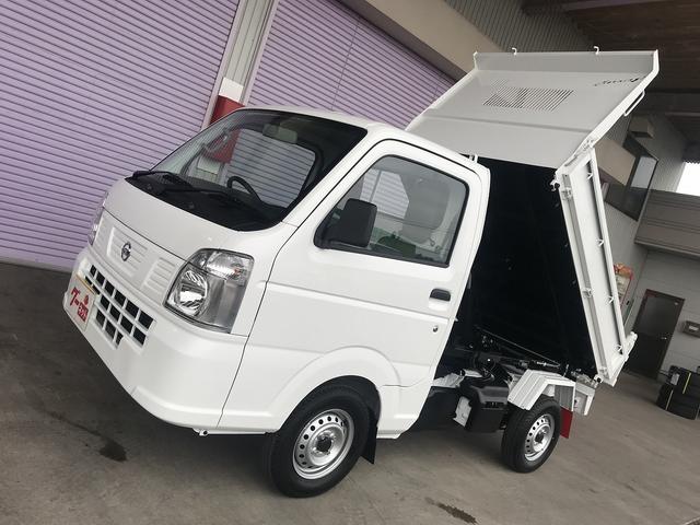 日産 DX 新明和製ダンプ 強化型 三方開 5速マニュアル 4WD