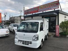 キャリイトラック−20℃冷蔵冷凍車