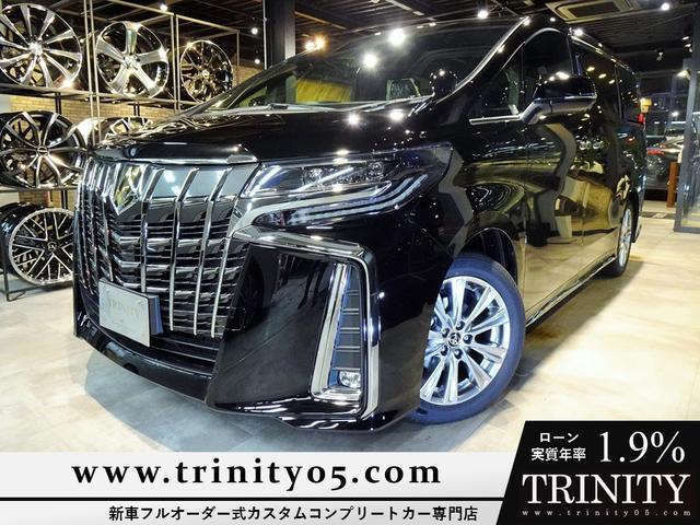 トヨタ アルファード 2.5S タイプゴールド ツインムーンルーフ 新品18AW シーケンシャルウィンカー3眼LEDヘッドライト&テールライト パワーバックドア クリアランスソナー