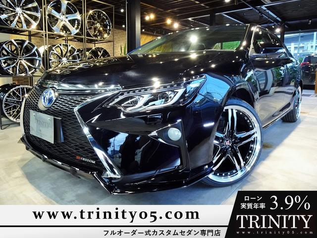 トヨタ ハイブリッド Gパッケージ 新品スピンドルグリルエアロ 新品ファイバースモール&シーケンシャルウィンカー仕様ヘッドライト 新品20インチホイール&タイヤ