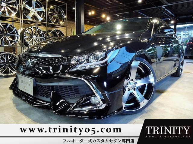 トヨタ マークX 250G Sパッケージ 新品後期モデリスタ仕様 新品ファイバースモール&シーケンシャルウィンカー仕様ヘッドライト&テールライト新品20インチホイール&タイヤ