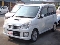 ステラ | 上島自動車
