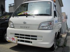 ハイゼットトラック3方開 エアコン