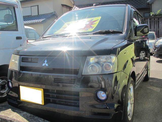 三菱 R ターボ