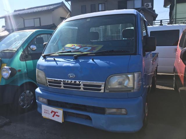 4WD AC AT 軽トラック(1枚目)