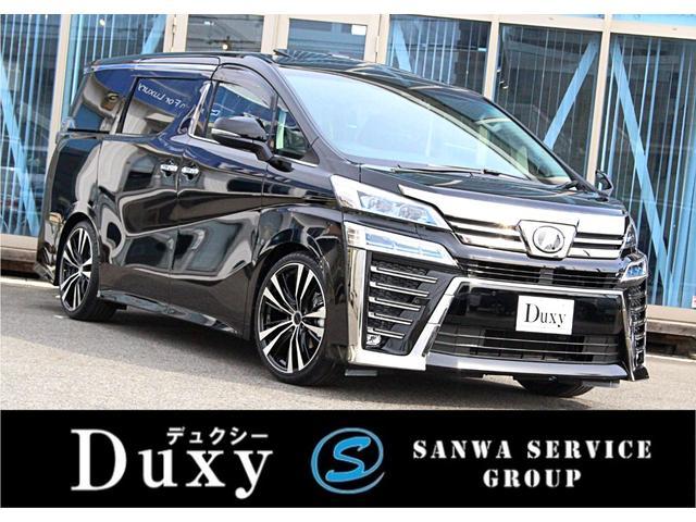 トヨタ 2.5Z 新車 ローダウン 20インチ ツインルーフ 両パワ