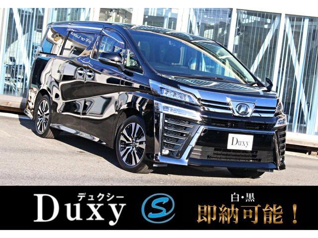 トヨタ 2.5Z-G Wルーフ デジタルミラー 革シート スマホ連携