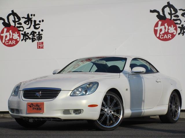 トヨタ 430SCV ヒータ付黒革シート 社外20アルミ 決算セール