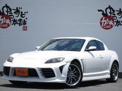 RX−8タイプS ウェバースポーツエアロ仕様 車高調 18AW