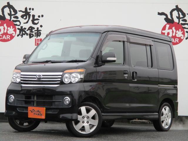 「ダイハツ」「アトレーワゴン」「コンパクトカー」「愛知県」の中古車