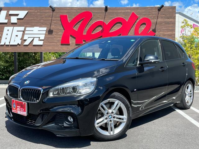 BMW 218iアクティブツアラー Mスポーツ 禁煙車/純正HDDナビ/Bカメラ/純正17AW/インテリジェントセーフティ/LEDヘッドライト/ETC/アイドリングストップ/