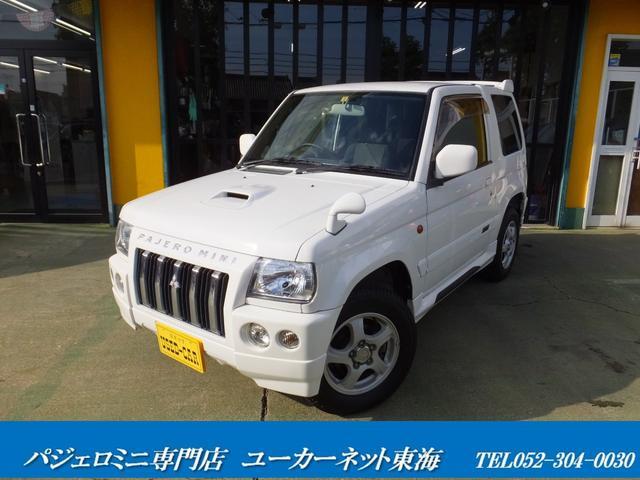 三菱 デューク 4WDターボ アルミ エアロ MD CD