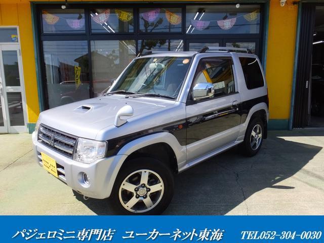 三菱 エクシード 4WDターボ フォグ ETC キーレス